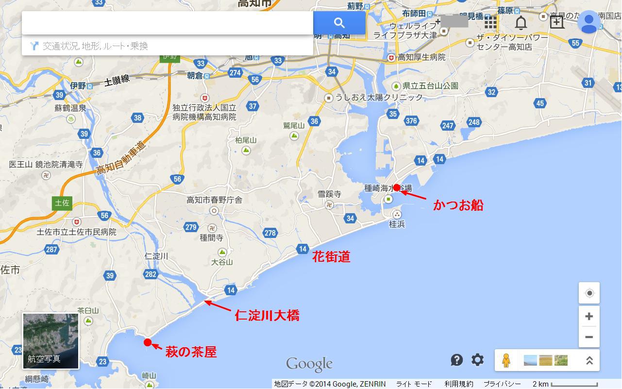 2014年10月31日地図.png