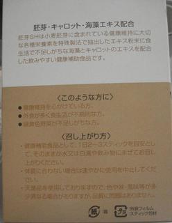 DSC07202.JPG