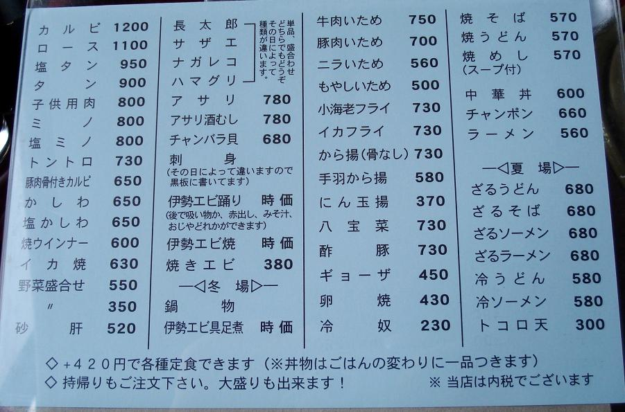 DSC08738.JPG