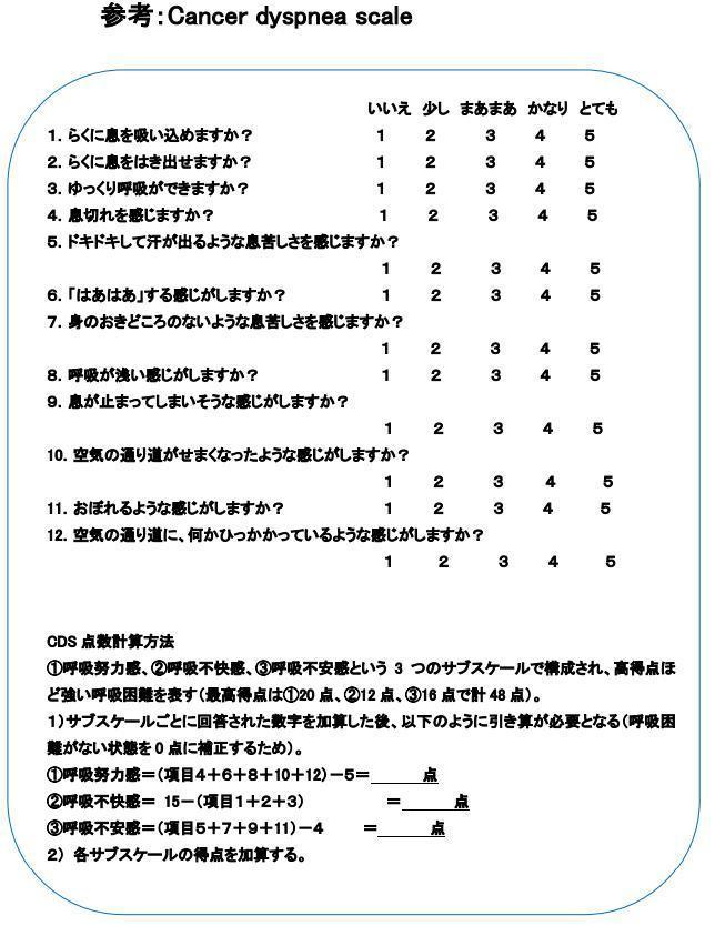 名古屋第二赤十字病院2.jpg