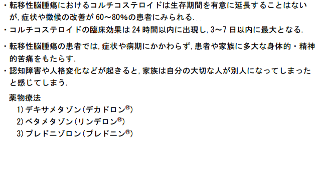 osaka-u.ac.jp.png